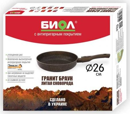 Фирменная подарочная упаковка сковороды Биол